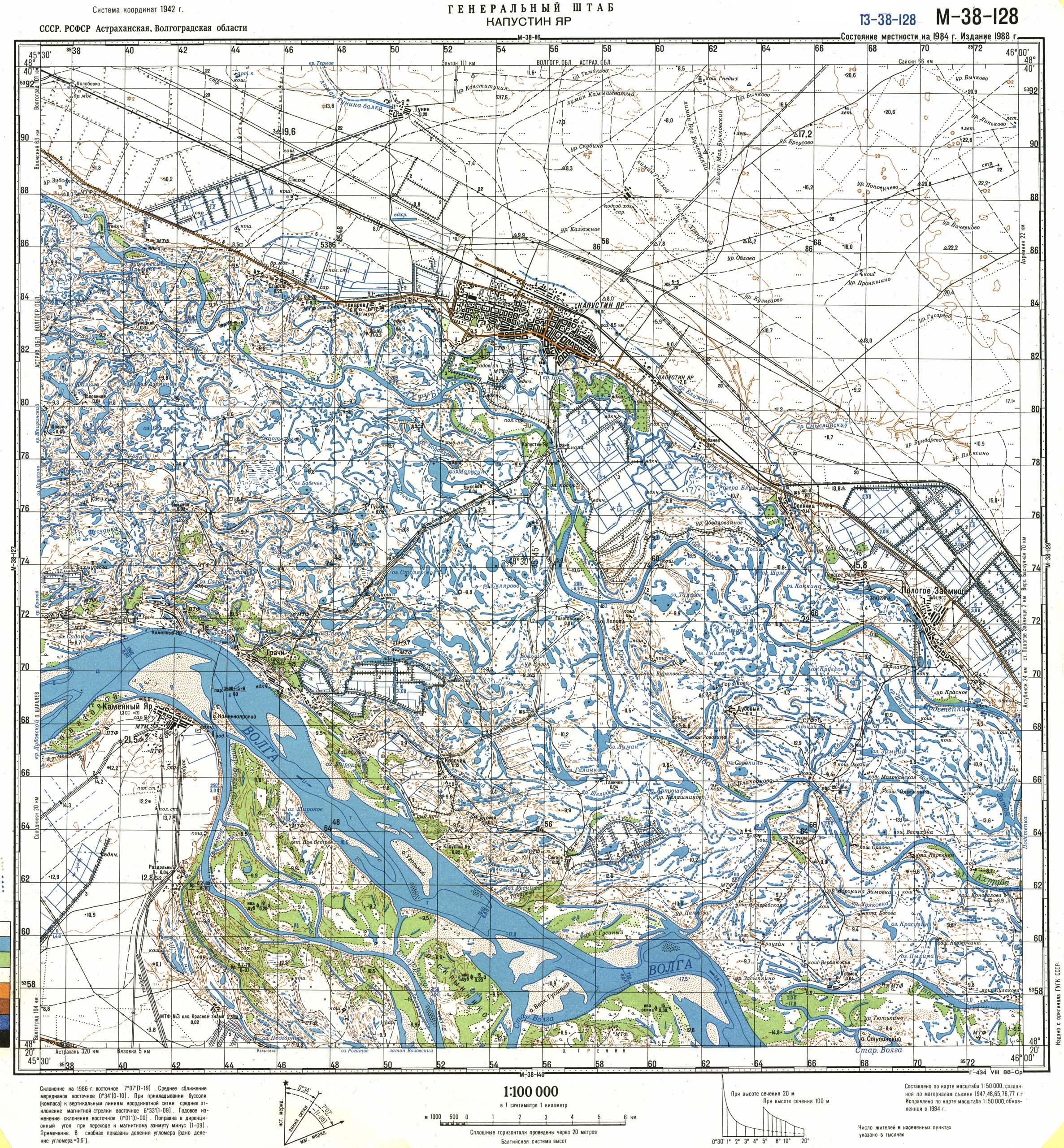 рыболовные базы ахтубинска на карте